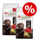 Applaws-säästöpakkaus 2 x 7,5 kg / 15 kg