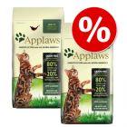 Applaws-säästöpakkaus, 2 x 2 kg / 1,8 kg