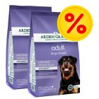 Arden Grange Dry Dog Food - Multibuys
