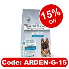 Arden Grange Sensitive Puppy/Junior - Grain-Free Ocean White Fish & Potato