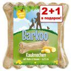 2 + 1 в подарок! 3 х 12 см Barkoo жевательные косточки с курицей и бананом