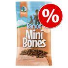Barkoo Mini Bones (полувлажни) 200 г на специална цена!