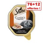 Barquettes Sheba pour chat 76 x 85 g + 12 barquettes offertes !