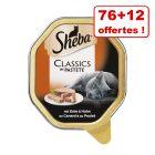 Barquettes Sheba 76 x 85 g + 12 barquettes offertes !