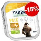 Barquettes Yarrah Bio pour chien 12 x 150 g : 15 % de remise !