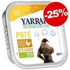 Barquettes Yarrah Bio pour chien 12 x 150 g : 25 % de remise !