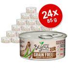 Πακέτο Προσφοράς: Beyond Grainfree Mousse Cat 24 x 85 g