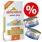 Blandpack: 2 kg Almo Nature torrfoder + 12 x 70 / 140 g våtfoder