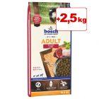 Bosch koiranruoka 12,5/15 kg: 10,5 + 2 kg / 12,5 + 2,5 kg kaupan päälle!