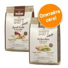 Пробна опаковка: 2 вида bosch Soft в икономична опаковка