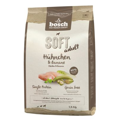 bosch Soft Chicken & Banana HPC  Dry Dog Food
