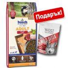 Голяма опаковка bosch + Wolf of Wilderness - Wild Bites 180 г подарък!