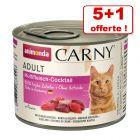 Boîtes Animonda Carny Adult pour chat 5 x 200 g + 1 boîte offerte !