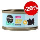 Boîtes Cosma Nature Kitten pour chaton 24 x 70 g : 20 % de remise !