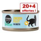 BoîtesCosma Nature pour chat 20 x 70 g + 4 boîtes offertes !