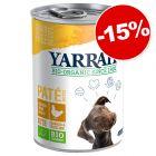 Boîtes Yarrah Bio : 15 % de remise !