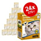 Икономочина опаковка: 24 х 370 г Bozita месни хапки в желе или в сос