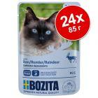 Икономична опаковка Bozita хапки в сос в паучовe 24 x 85 г