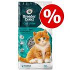 Breeder Celect Paper Cat Litter - 10% Off!*
