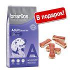 14 кг Briantos корм для собак + Lukullus лакомство в подарок!