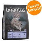 Πακέτο Δοκιμής: Briantos Χωρίς Δημητριακά 2 x 1 kg
