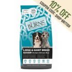 Burns Large and Giant Breed Original - Chicken & Rice