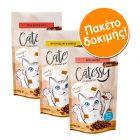 Πακέτο Δοκιμής Catessy Crunchy Snacks 3 x 65 g