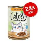 Экономупаковка Catessy кусочки в соусе или желе 24 x 400 г