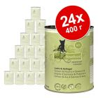 Бонус опаковка catz finefood консерви 24 x 400 г