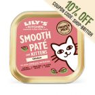 Chicken Paté for Kittens