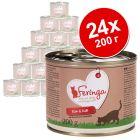 Бонус опаковка Classic Meat Menu 24 x 200 г