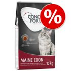 Concept for Life Maine Coon Adult Dry Cat Food - Special Price!*