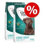 Экономупаковка сухого корма для собак Concept for Life