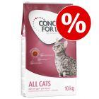 5 лв. намаление! 9 / 10 кг Concept for Life за котки на специална цена!