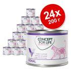 Икономична опаковка Concept for Life Veterinary Diet 24 x 200 г /185 г