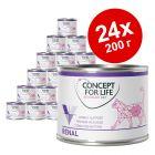Экономупаковка Concept for Life Veterinary Diet 24 x 200 г/185 г