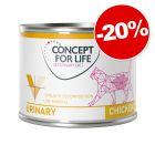Concept for Life Veterinary Diet 6 x 200 g pour chat : 20 % de remise !