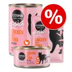 Cosma Asia in Jelly Wet Cat Food - Special Price!*