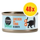 Cosma Nature Multibuy 48 x 70g