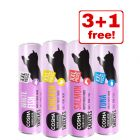 Cosma Snackies XXL Mixed Trial Pack - 3 + 1 Free!*