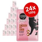 Cosma Thai/Asia in Jelly Pouches Saver Pack 24 x 100g