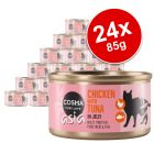 Cosma Asia in Jelly Saver Pack 24 x 85g