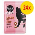 Cosma Asia Pouches -säästöpakkaus 24 x 100 g
