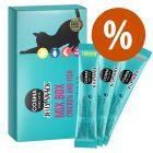 Cosma Jelly 8 x 14 g snacks - Pack mixto ¡con descuento!