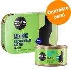 Комбинирана пробна опаковка  Cosma Original в желе