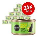 Cosma Original hyytelössä -säästöpakkaus 24 x 85 g