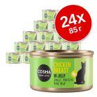 Икономична опаковка Cosma Original в желе 24 x 85 г