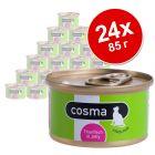 Экономупаковка Cosma Original в желе 24 x 85 г