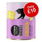 Cosma Snackies Maxi Tube Cat Snacks - Only £10!*