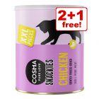 Cosma Snackies XXL Maxi Tube Cat Treats - 2 + 1 Free!*